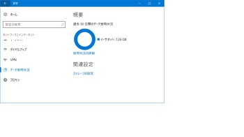 DataShiyouryou.jpg