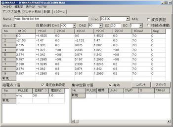 OptPara6m6Sunpoh.JPG