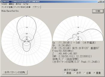 Para6m6Patern.JPG