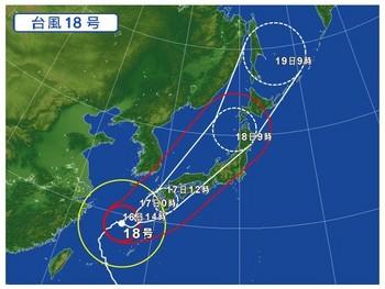 taifu18.jpg