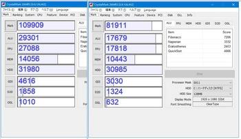 e8400_vs_4400.jpg