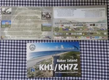 kh1_kh7z 2018.jpg